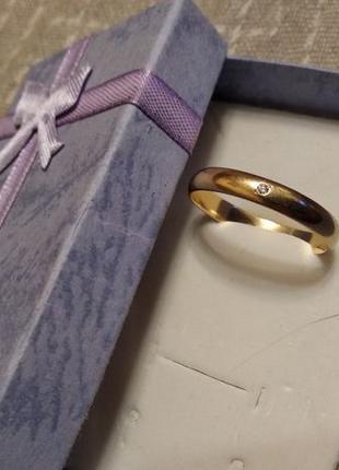 Обручальное золотое кольцо с бриллиантом 22 размер