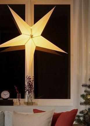 Звезда рождественская Strala IKEA