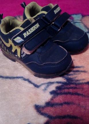 Красовки для мальчика, 23 размер, босоножки , тапочки