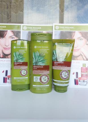 Набор питание и восстановление для волос ив роше шампунь и бал...