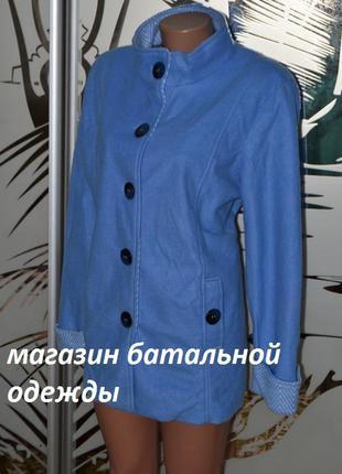 Легкое пальто ветровка куртка