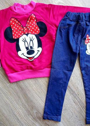 Комплект девочке свитшот и стрейчевые джинсы