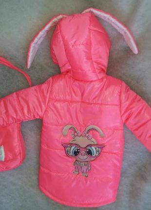 Суперская демисезонная куртка девочке с сумочкой