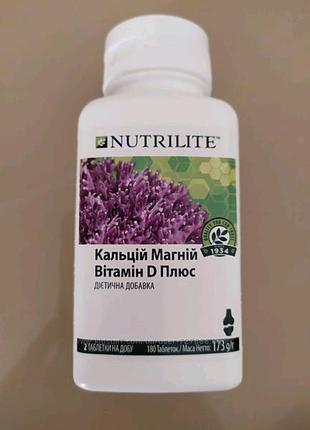 Биодоступный кальций магний витамин d3 nutrilite, рыбий жир