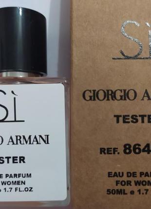 Si eau de parfum (тестер 50 ml)