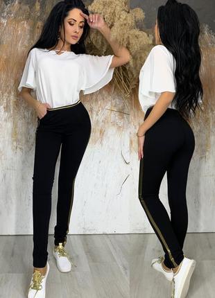 Ультрамодные женские лосины чёрные