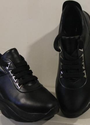 Женские кроссовки, кожа натуральная