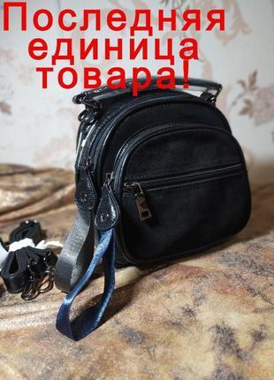 Фирменная брендовая сумочка! сумка-рюкзак! натуральная замша