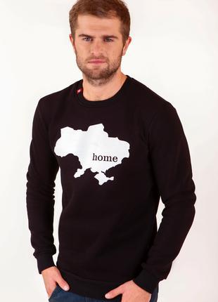 """Чоловічий світшот """"Home"""" (516)"""