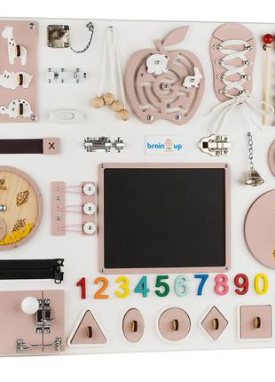 Бизиборд Smart Busy Board настольная развивающая игра доска из 30