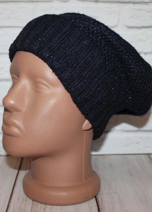 Adidas neo вязаная шапка бини