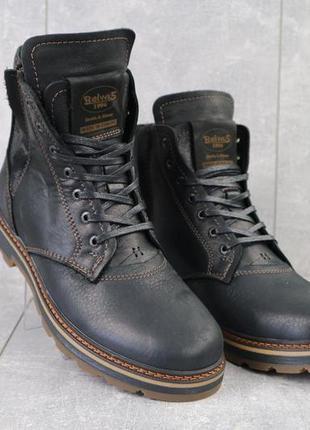 Мужские ботинки кожаные зимние черные belvas 5507/1