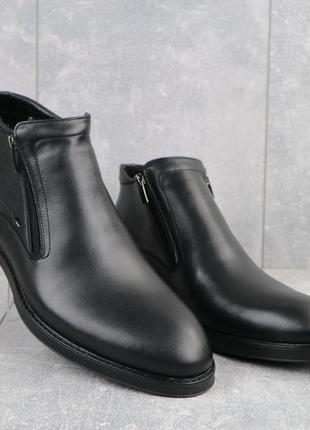 Мужские ботинки кожаные зимние черные stas 42-05-71