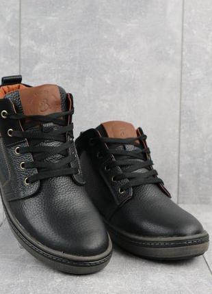 Мужские ботинки кожаные зимние черные bastion 081ч