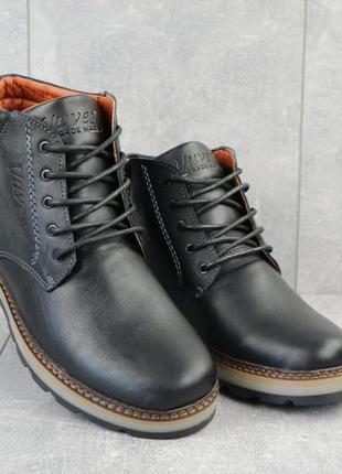 Мужские ботинки кожаные зимние черные yuves 775