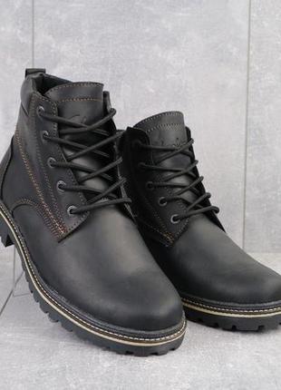 Мужские ботинки кожаные зимние черные-матовые yuves 444