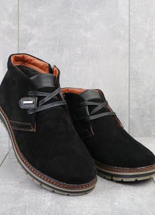 Мужские ботинки замшевые зимние черные yuves 771