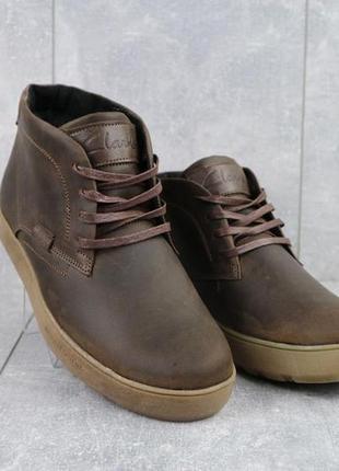 Мужские ботинки кожаные зимние коричневые-матовые yuves 777