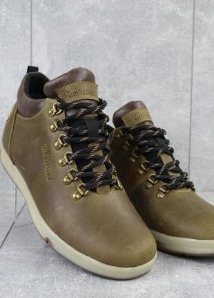 Мужские ботинки кожаные зимние оливковые yuves 773