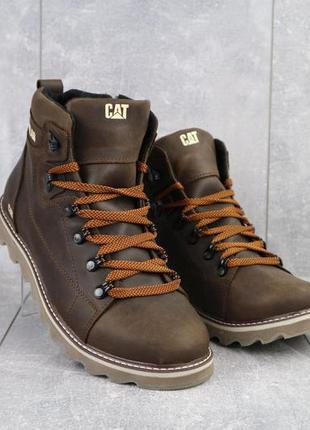 Мужские ботинки кожаные зимние коричневые cat 101