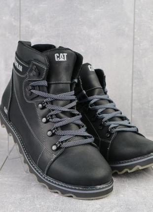 Мужские ботинки кожаные зимние черные cat 101