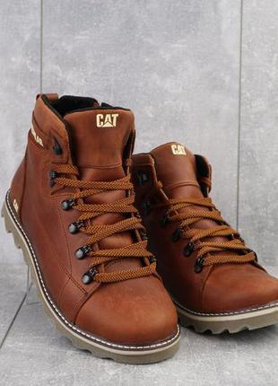 Мужские ботинки кожаные зимние рыжие cat 101