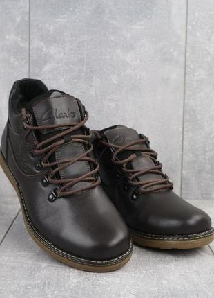 Мужские ботинки кожаные зимние коричневые yuves 600
