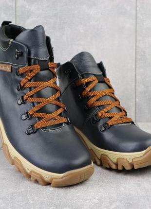 Мужские ботинки кожаные зимние синие twics к2