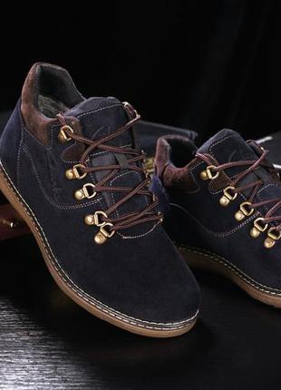 Мужские ботинки замшевые зимние синие yuves 600