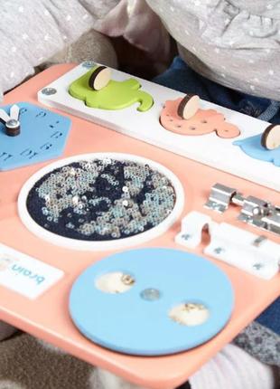 Бизиборд Smart Busy Board настольная развивающая игра доска из 10