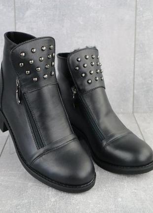 Женские ботинки кожаные зимние черные sezar 26k
