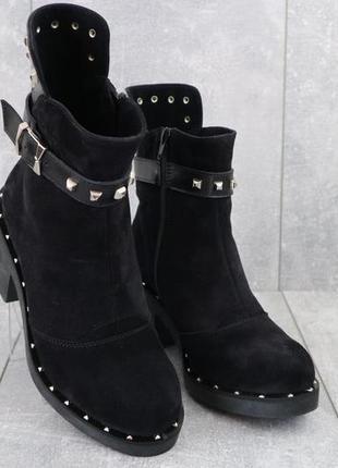 Женские ботинки замшевые зимние черные sonata ester z
