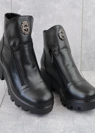 Женские ботинки кожаные зимние черные hd 016