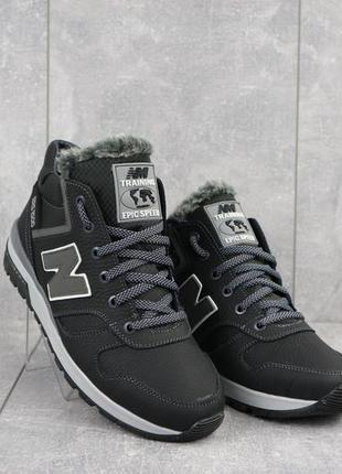 Мужские кроссовки кожаные зимние черные-серые new mercury круз...