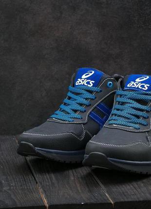 Мужские кроссовки кожаные зимние синие-голубые crossav 25
