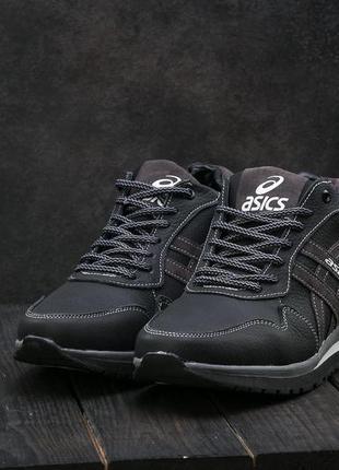 Мужские кроссовки кожаные зимние черные-серые crossav 25