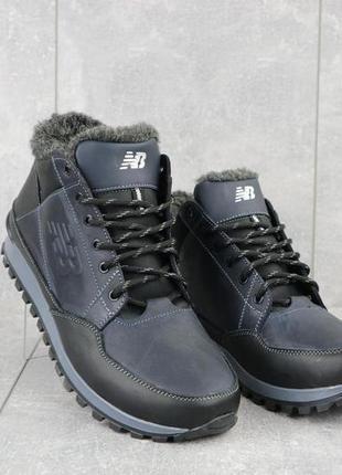Мужские кроссовки кожаные зимние черные-синие anser 100