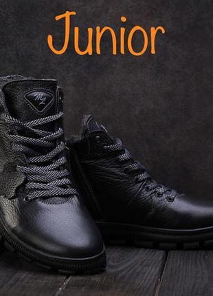 Подростковые ботинки кожаные зимние черные milord olimp