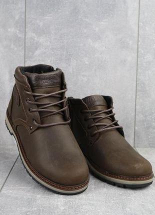 Подростковые ботинки кожаные зимние коричневые-матовые yuves 784