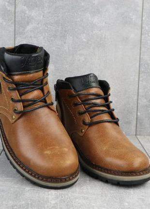 Подростковые ботинки кожаные зимние рыжие yuves 782