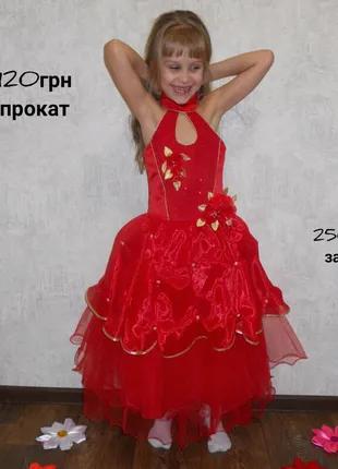 Нарядное пышное платье на выпускной утренник дни рождения
