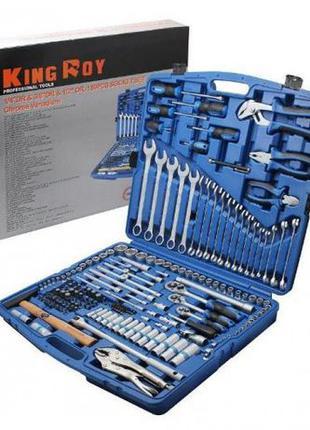 Набор инструмента 180 предметов King Roy