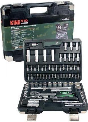 Набор инструментов 94 предмета KSD-094 KING STD, 977грн