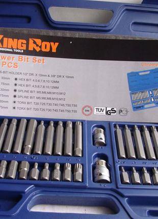 Набор бит 40 ед. King Roy 040MDA