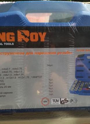 Набор метчиков и плашек King Roy 31556-40