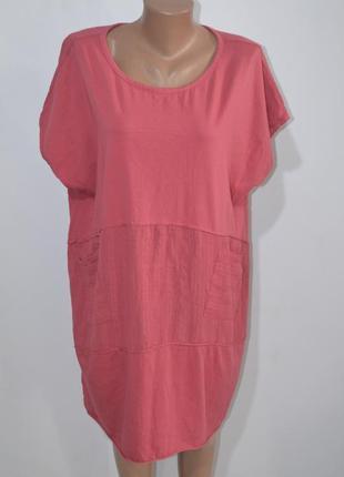 Платье футболка с карманами oversize