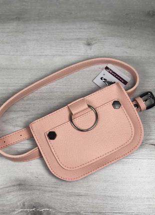 Женская сумка на пояс пудрового цвета, поясная сумка