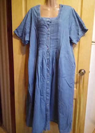 Большой размер платье джинс