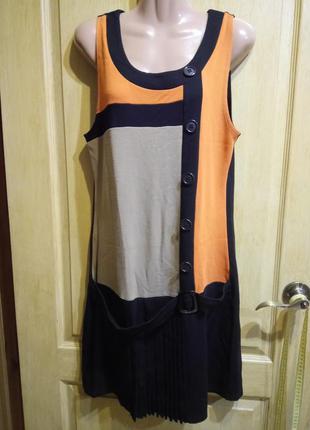 Оригинальное платье сарафан весна-осень