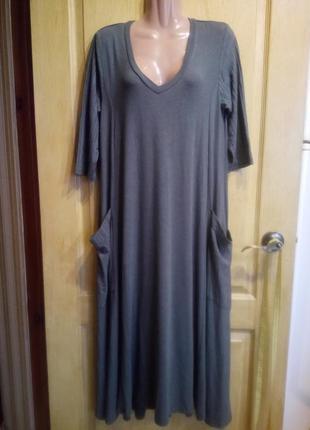 Трикотажное платье на каждый день